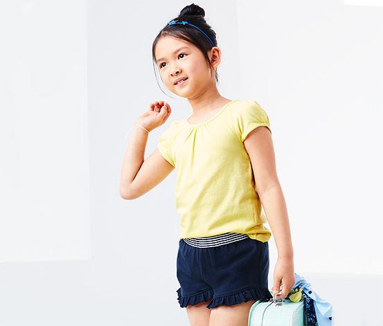 Lányka jersey rövidnadrág, sötétkék