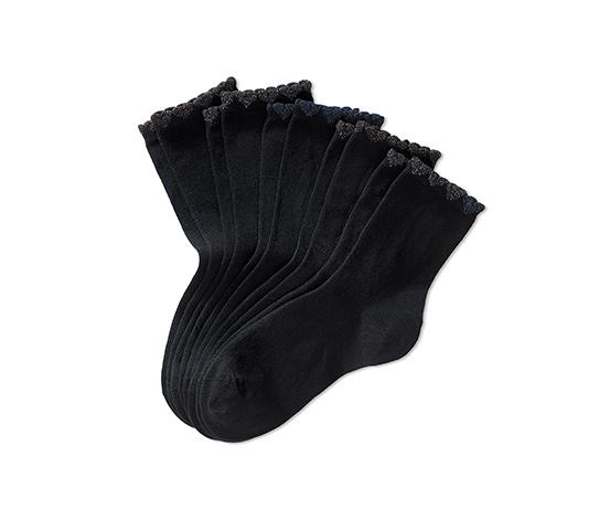 5 pár női zokni szettben, csillámos, fekete