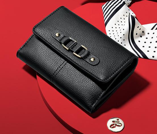 Női pénztárca, fekete