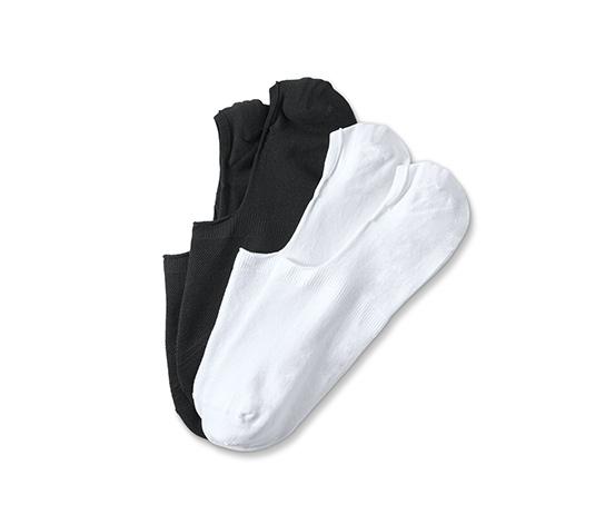 2 paires de socquettes de sport