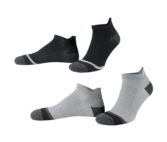 Vysokoúčinné bežecké ponožky