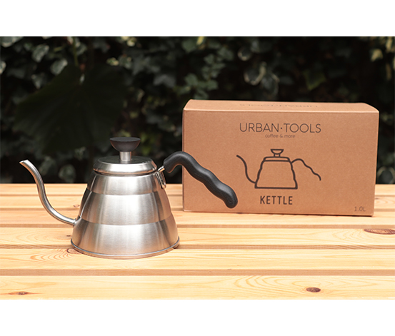 Urban Tools Kettle 1.2L
