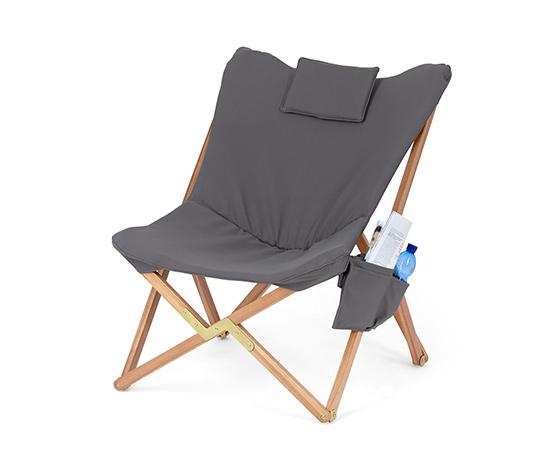 Outdoor-Loungechair-Relaxsessel, grau