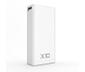Hometech Beyaz X10 Mini Powerbank 10.000mAh