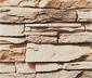 Fototapeta »Kamienny mur«
