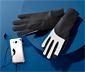 Reflexní větruvzdorné rukavice
