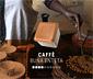 Qbo CAFFÈ  BUNA ENTETA – 8 Kapseln