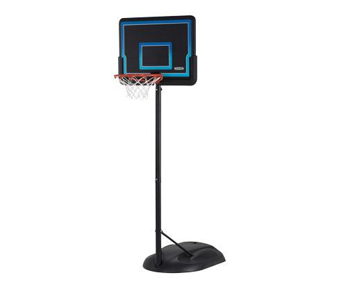 LIFETIME-Basketballkorb »Junior«