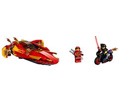 LEGO® NINJAGO™ Katana V11