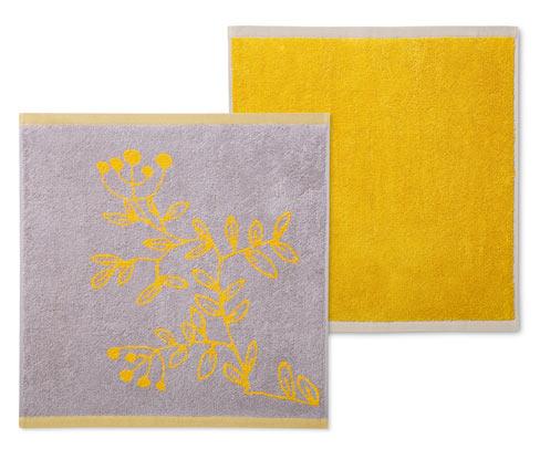 Kuchyňské froté ručníky, 2 ks