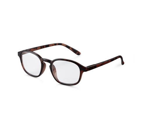 Tartalék olvasószemüveg
