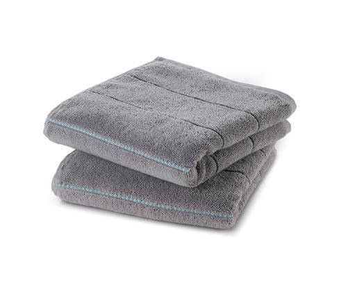 2 Premium-Handtücher