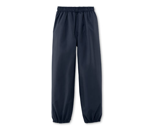 Kalhoty do deště